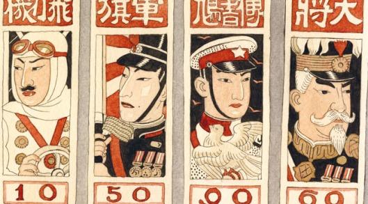 CAHIERS-JAPONAIS-650PX