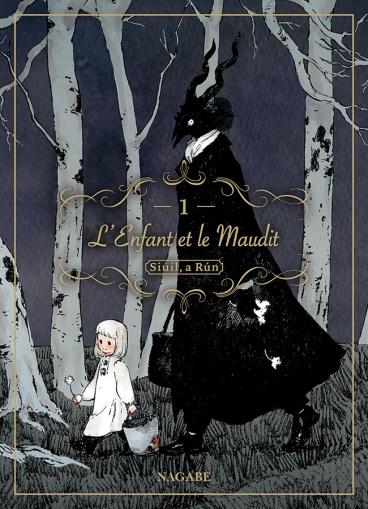 enfant-et-le-maudit-1-komikku